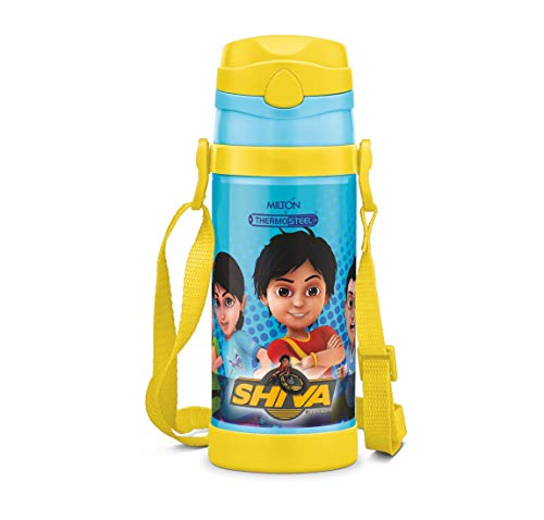 Campy 650 Shiva Stainless Steel Insulated Water Bottle 410 ml Yellow