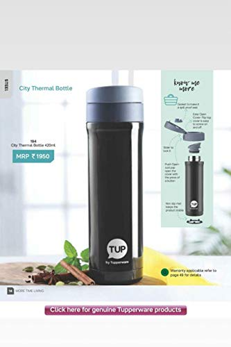 Tupin City Thermal 1 Bottle (420 ml)