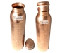 Copper Bottle with New Designed, Travel Essential, Drinkware, Pure Copper Water Bottle 900 ML | Set of 2